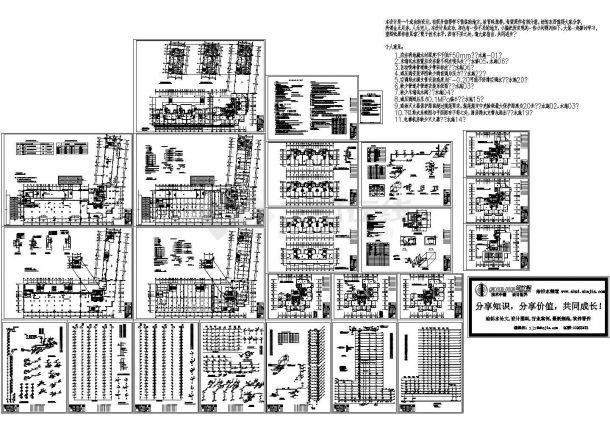 某一类高层综合楼给排水CAD图纸-图一