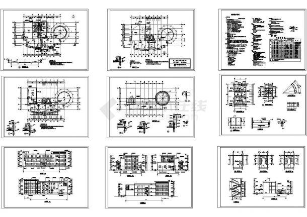 1518平方米3层会所综合楼框架结构设计施工cad图纸,共九张-图一