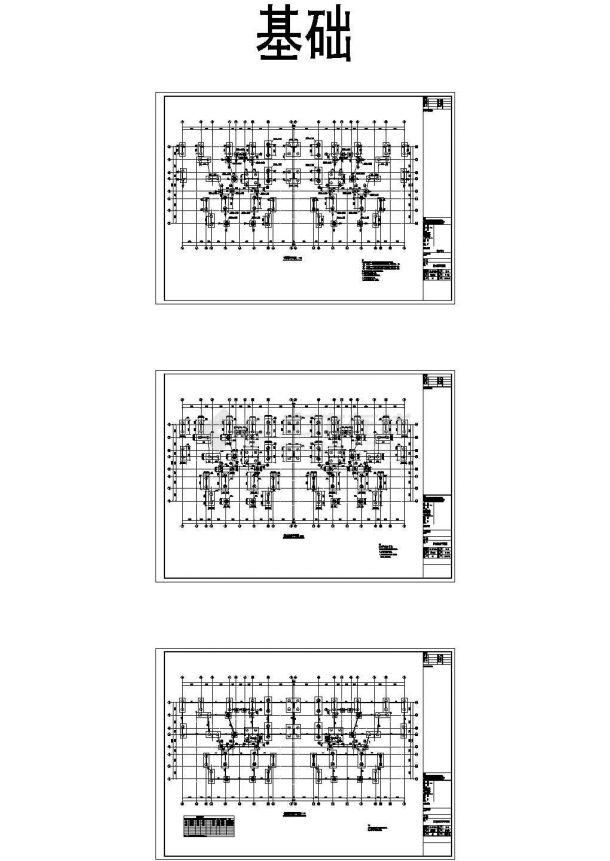 [广东]钻孔灌注桩基础施工图-图一