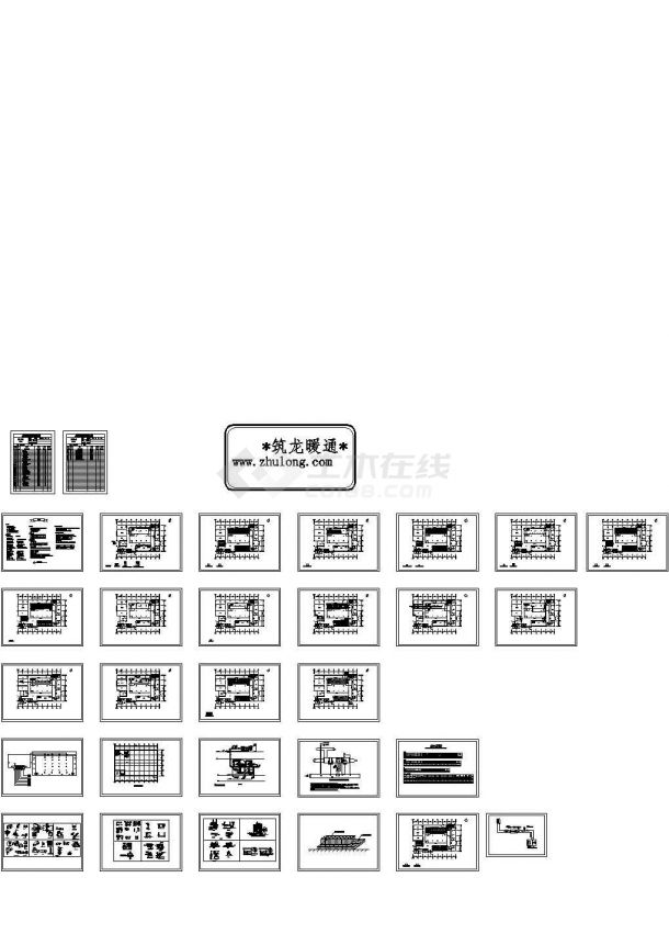 某千级洁净室暖通设计全套CAD图纸-图一