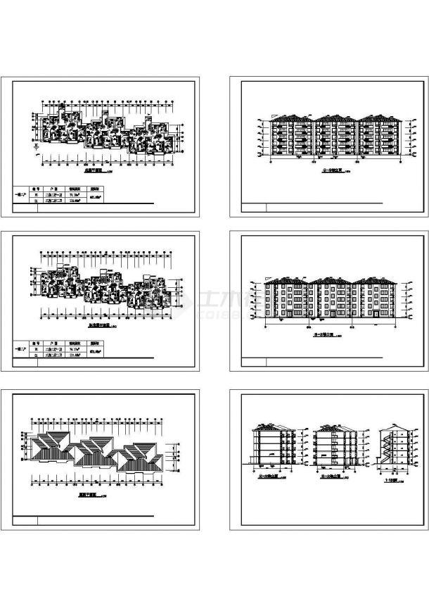 杭州联排住宅建筑设计施工cad图纸,共六张-图一