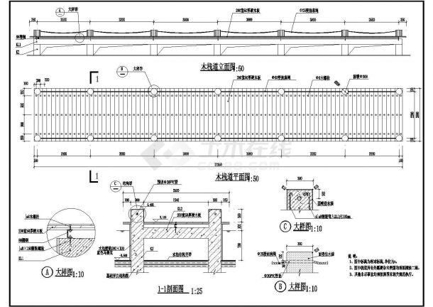 木栈道建筑结构设计施工图-图一