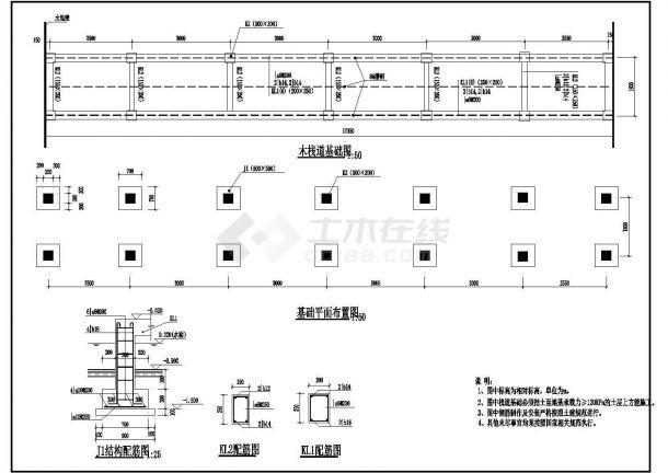 木栈道建筑结构设计施工图-图二