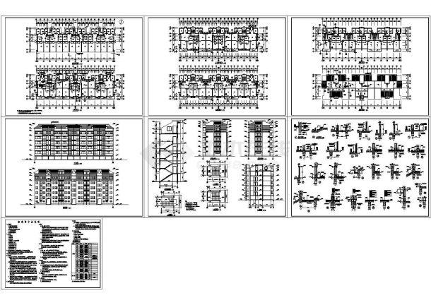 3781平方米5层单身公寓砖混结构设计施工cad图纸,共七张-图二