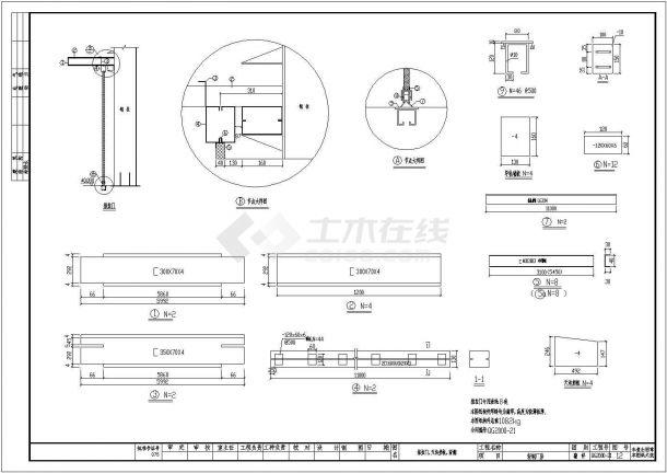 某钢结构推拉门、雨棚、挡板设计节点构造详图cad设计-图一