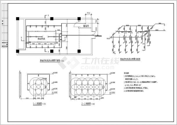 某柴油发电机房水喷雾自动灭火系统CAD设计图-图一