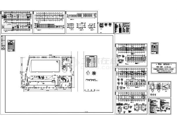 某地二层框架结构综合楼建筑结构施工图(标注详细)-图一