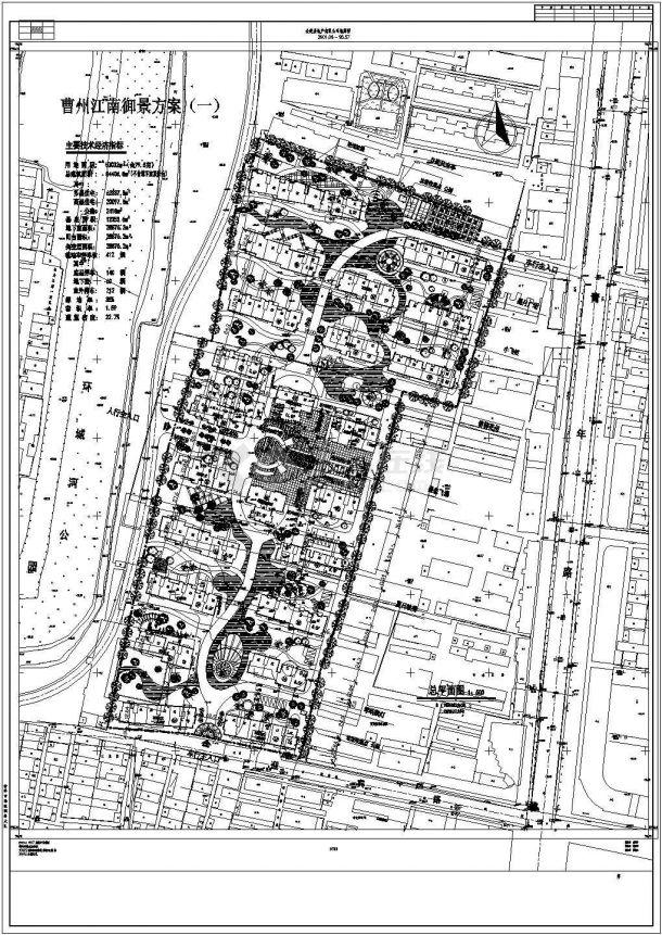 曹州江南御景住宅方案设计cad图(含总平面图)-图一