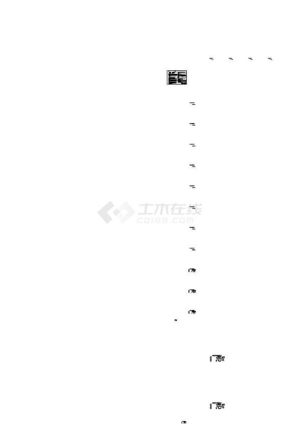 [浙江]河道治理工程施工图设计55张.(标注详细)-图一