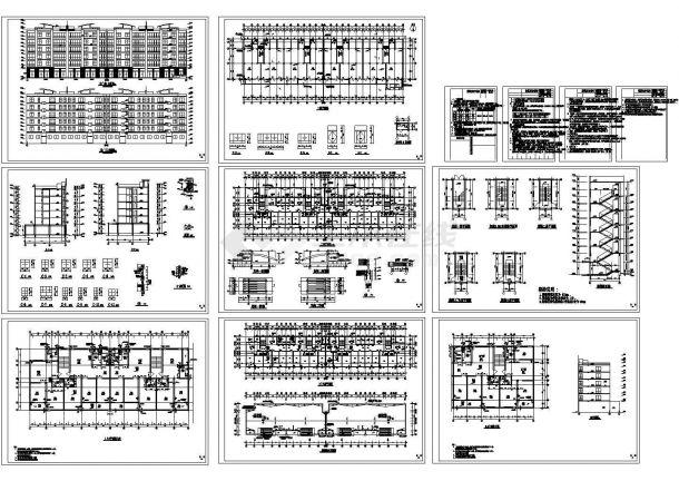 某4828平方米六层商住楼建筑施工图-图二