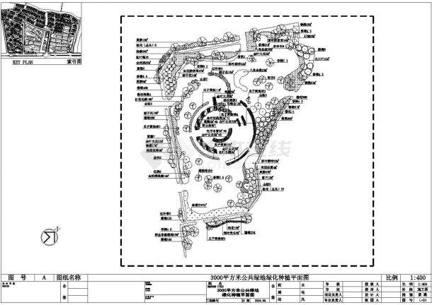 3000平方米某小型公园绿化设计cad图(含种植平面图)-图一