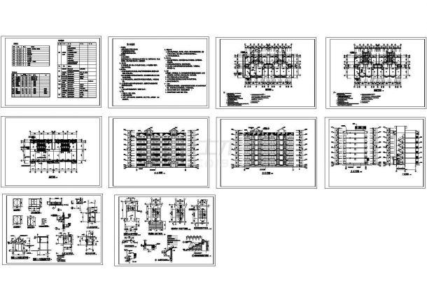 2104平米六层砖混结构住宅楼建筑设计CAD施工图-图二