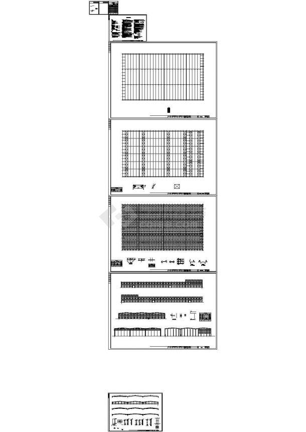 黑龙江垃圾综合处理场车间结构设计施工cad图纸,共七张-图一