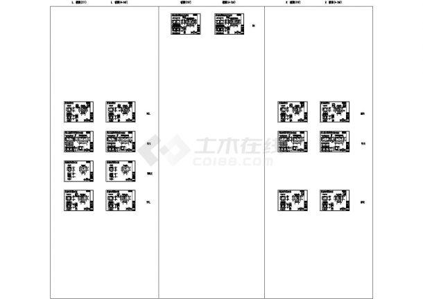 预制装配式外墙及楼梯设计图纸(含详细设计说明)-图二