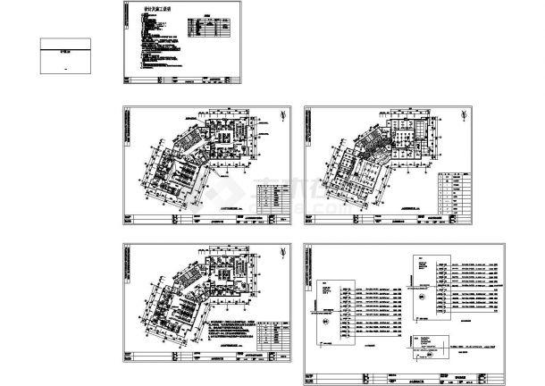某办公室装修电气cad设计施工图纸-图二