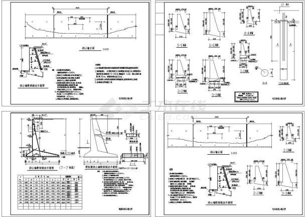 某工程毛石混凝土挡土墙设计cad结构施工图(甲级院设计)-图一