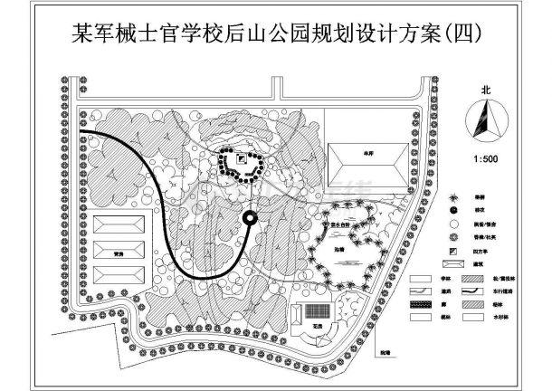某军械士官学校后山公园规划cad图纸设计方案-图一
