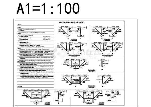 经典建筑机电工程抗震设计专篇cad图纸(暖通专业)-图一