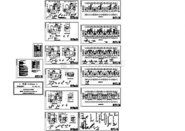 某地六层复式住宅给排水设计cad施工图(甲级设计院设计,含设计说明)-图一