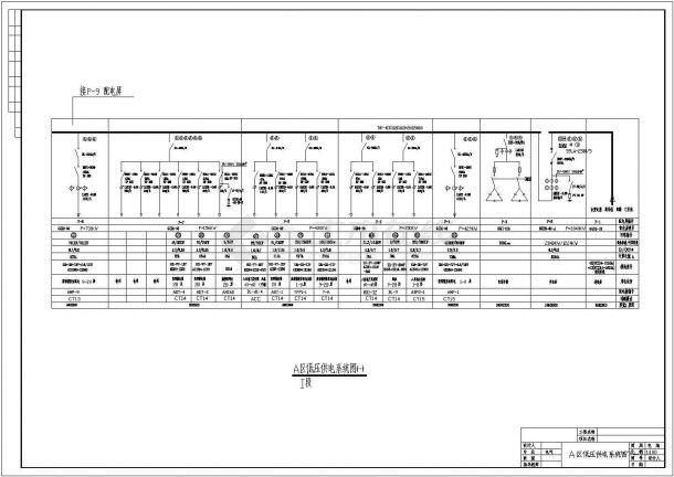 低压配电系统图-图一
