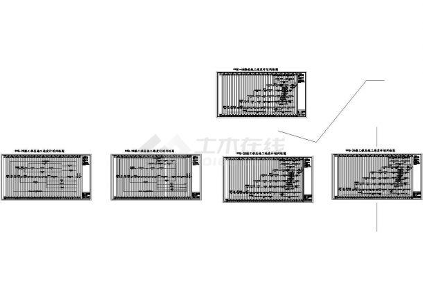 河南某高层住宅工程总施工进度计划网络图(CAD版)-图一