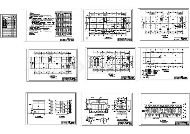 某2841.6㎡四层框架结构中学教学楼毕业设计cad全套施工图纸(含设计说明,含计算书,含建筑、结构图)-图一