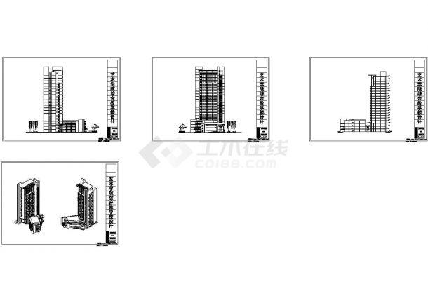 长50米宽42米22层艺术学院综合楼建筑设计方案cad设计图(两种方案)-图二
