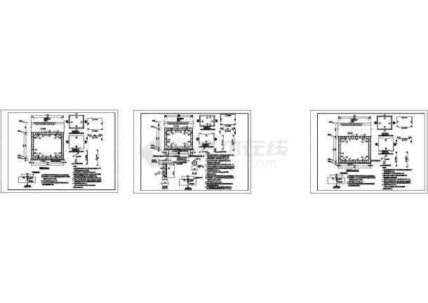 某地一级公路工程箱涵节点详图(含断面图,设计说明)-图二