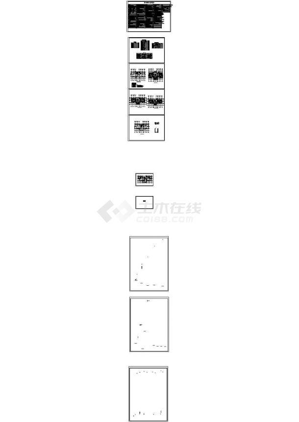 [山东]高层住宅楼给排水消防施工图(喷淋系统 冷凝水系统 太阳能)-图一
