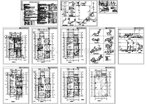 北京某高档别墅给排水施工图设计-图一