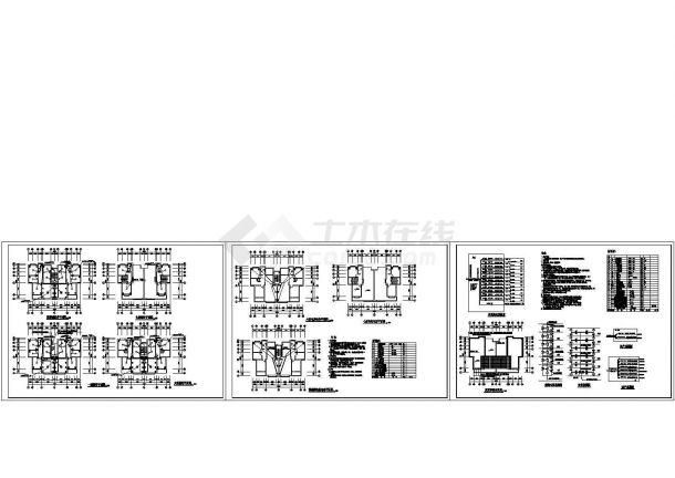 某地上七层住宅电气施工图-图一