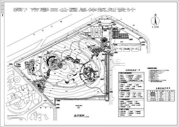 深圳市彩田公园景观规划设计cad图(含总平面图)-图一