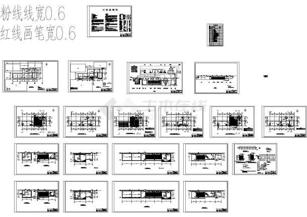 沈阳市某医院污水处理及回用cad设计施工图纸-图一