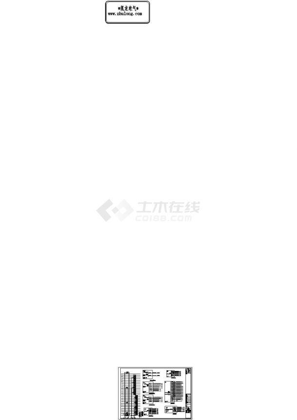 [施工图][深圳]大型商住楼全套电气施工图纸127张.-图二