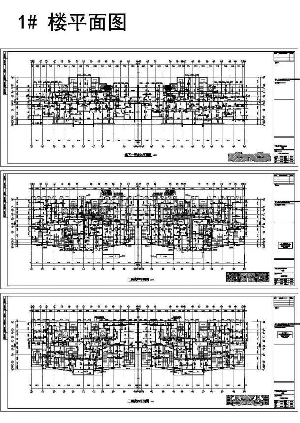 [江苏]地标建筑商业综合体住宅楼给排水施工图纸(含2栋楼)-图二