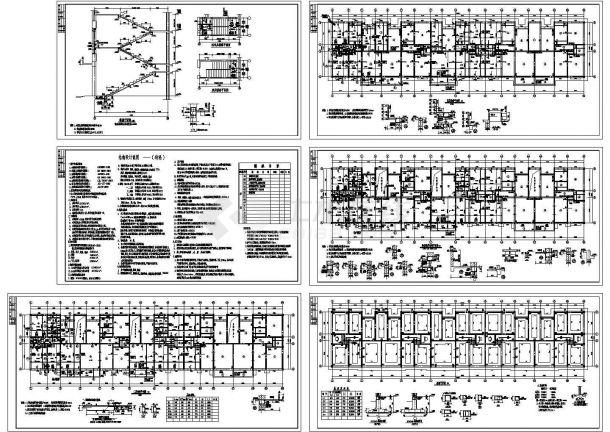 某公司六层砖混住宅楼结构设计施工图纸-图一