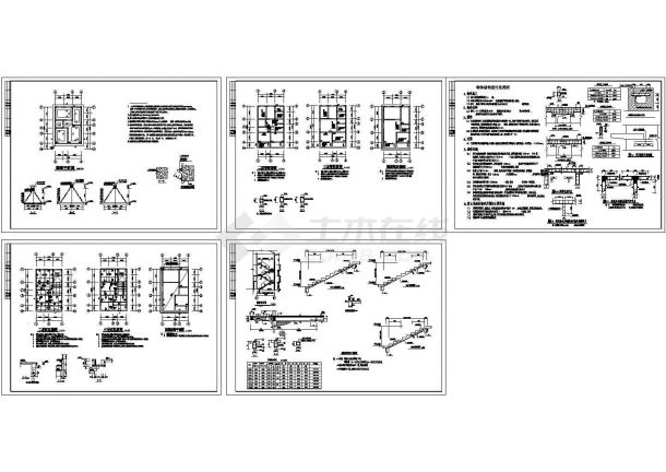 某砖混结构民房结构设计施工图纸-图二