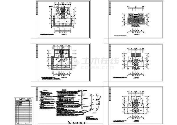 [湖北]三层别墅给排水施工图-图一