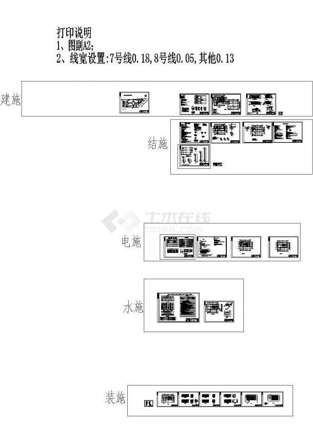 某绿化公园内公共厕所设计cad全套建筑施工图纸(含设计说明,含结构设计,含电气设计,含给排水设计,含装修设计)-图二