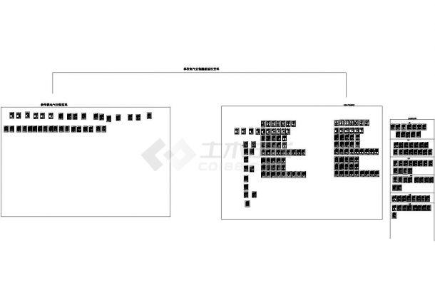 某工程全套电气安装隐蔽验收资料CAD版(学校+住宅+综合楼等;100多张图)-图一
