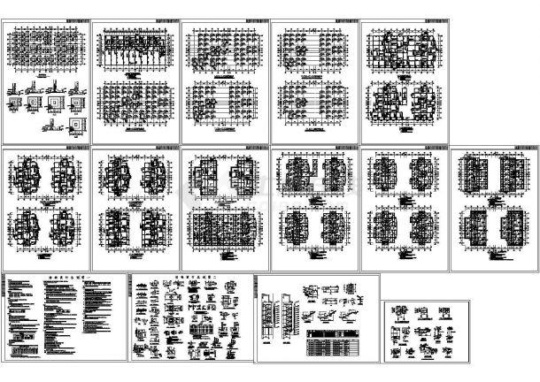 框架结构七层住宅结构施工图-图一