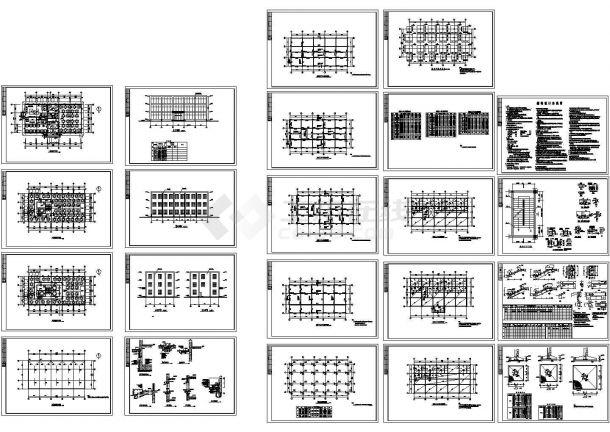 某四层住宅混凝土框架结构施工图(CAD)-图一