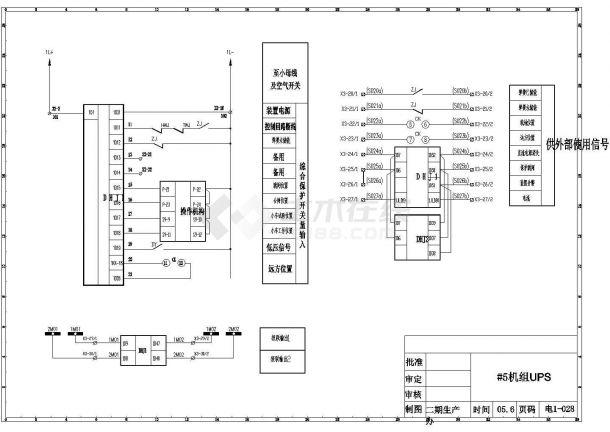 6KV变压器电气原理图-图二