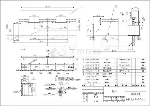 某设备操作面风罩设计cad安装标准大样图(标注详细)-图二