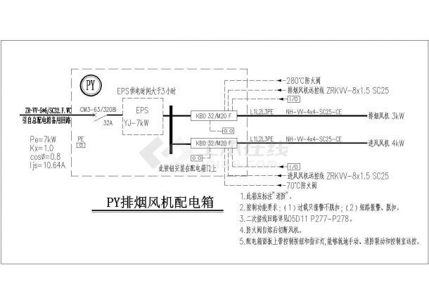 常用排烟风机配电系统图-图二
