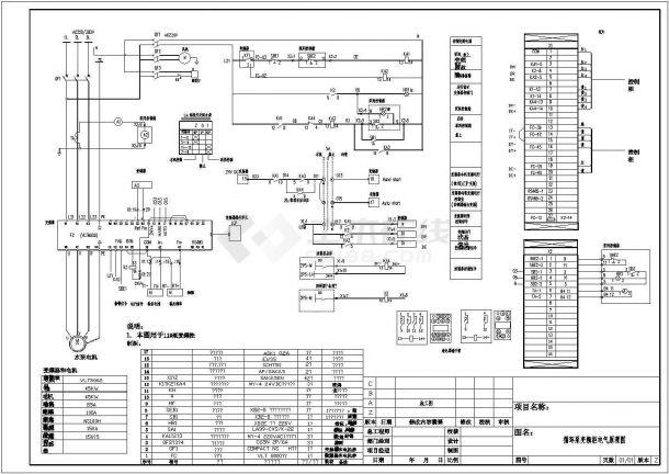 循环泵变频柜电气控制原理图-图一