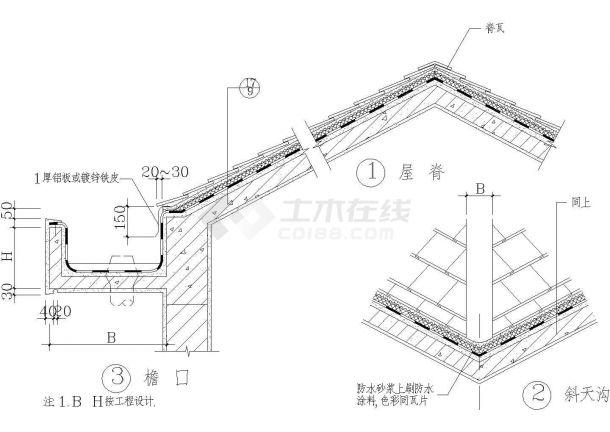 坡屋面建筑构造图-图一
