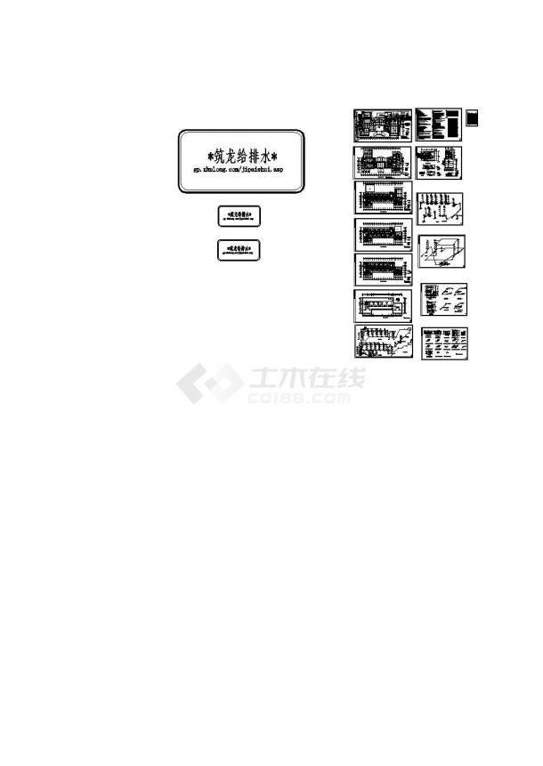 [南方]综合楼酒店建筑给排水图纸 (茶座餐厅娱乐)-图一
