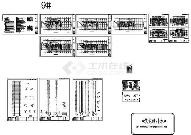 [辽宁]高层住宅小区给排水全套施工图纸 (含地下室、5栋楼)-图一