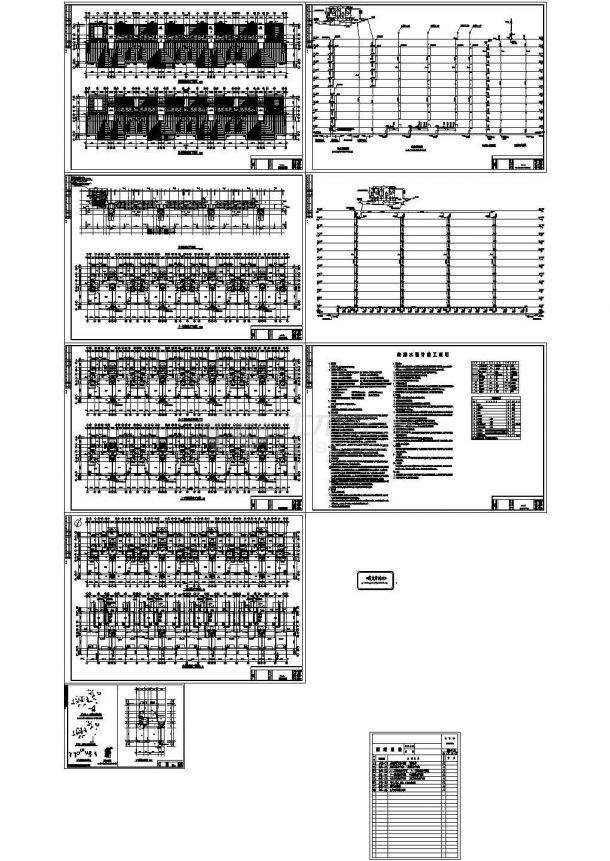江苏11层住宅小区给排水施工图纸-图一